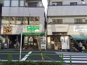 大井町線・緑が丘駅からの道順アクセス01