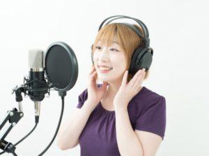 自由が丘(東京)の歌のレッスン/ボイトレ/ボイストレーニングの個人教室が選ばれる3つの理由その2